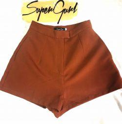 Supergurl Brandy Pocket Shorts Caramel