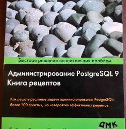 Администрирование postgresql 9, Книга рецептов