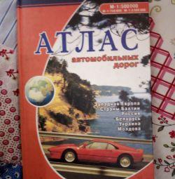 Атлас автомобильный 2005