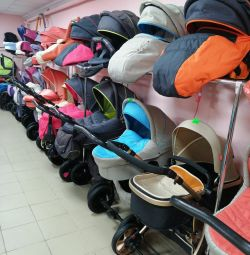 Strollers in stock