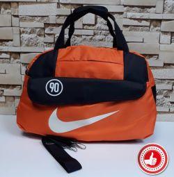 Sports bag Nike ?