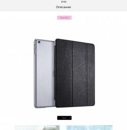 IPad Air Bag