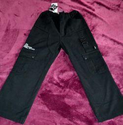 Παντελόνια σε λεία επένδυση. R-r 150cm