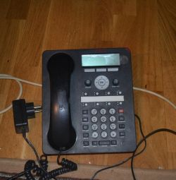 manager de telefon
