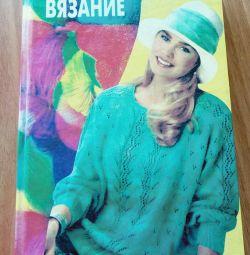 Manual de tricotat