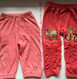 Trousers trousers 3 pcs