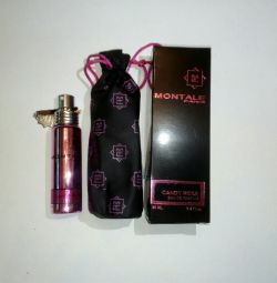 Montal mini in assortment