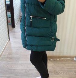 Jacket, down jacket