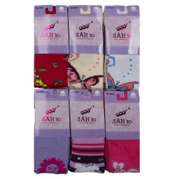 Children's tights (different sizes)