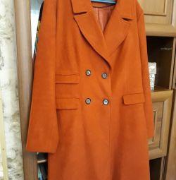 Пальто демисезонное р.46-48(50)