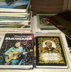 Cărți poștale 1966 - 1991
