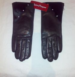 New leather gloves.