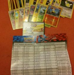 Cărți Pokemon tcg