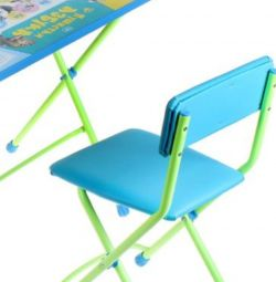 Folding furniture set