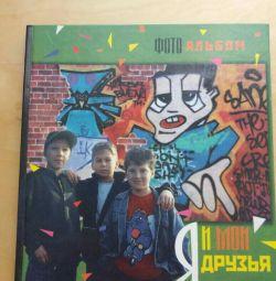Album for boy
