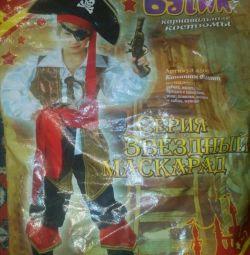Костюм пірата карнавальний