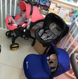 Car seat for the smallest