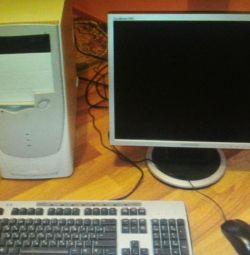 💾 Intel p4 2200 ghz procente, Ram 1gb ddr400 ope
