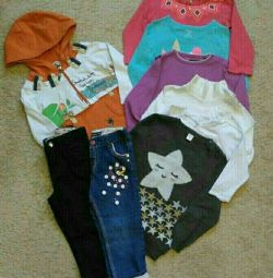 Clothing package size 80-86