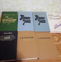 Cărți. / Second hand. Literatura rusă. 7 cărți într-un singur lot