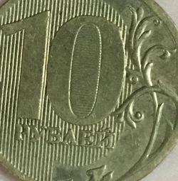 Νομίσματα 10 rubles 2012