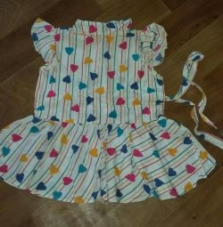 Dress baby in the new 4/5 years.