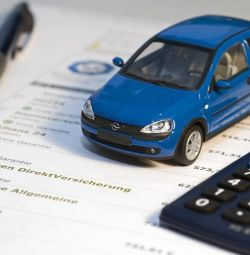 The agent for the sale of diagnostic inspection cards