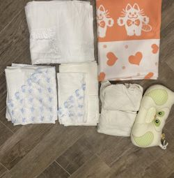 Baby bedding standard stuff package