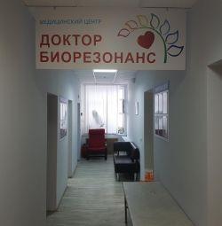 Tıp Merkezi