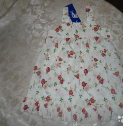 Children's dress new