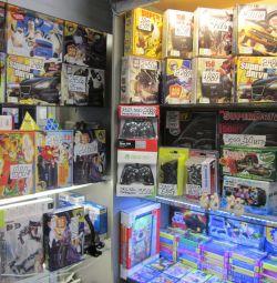 Gaming Dandy 150 jocuri încorporate