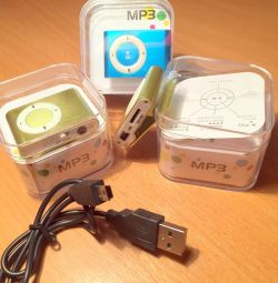 MP3 player UNT DS-805 με κλιπ