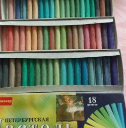 Pastel art (uscat) 18 culori