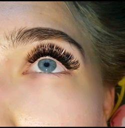 Eyelash extension and lamination