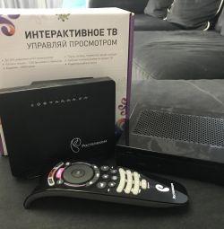 Rostelecom'dan interaktif TV