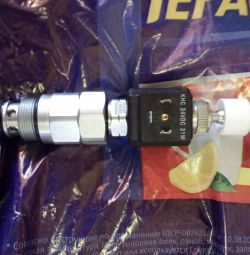 Электро магнитный клапан КНС 24 VDC 21 W