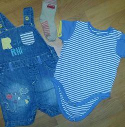 Mothercare Kit 80 p.