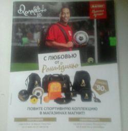 Autocolante de la Ronaldinho