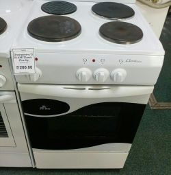 Deluxe electric stove classic plus used