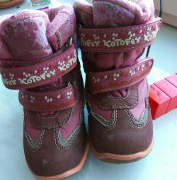 Pantofi de demisecție (diafragmă) Cotofey