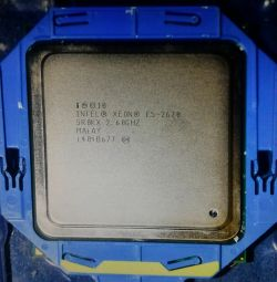 Intel Intel Xeon E5-2670 procesor șaisprezece-punct