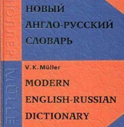 Engleză-Rusă dicționar Müller