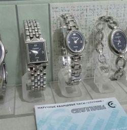Watches SATELLITE Quartz