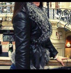 Куртка зимова шкіряна