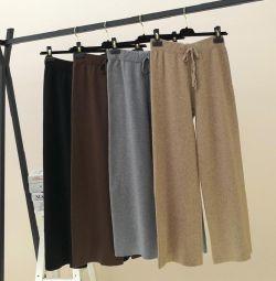 💣💥 Pantaloni harem pantaloni, calzi