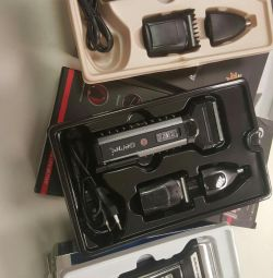 The machine for a hairstyle 3 in 1 machine the trimmer and the razor