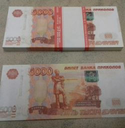 Jokes bank tickets 5000 rubles of a new sample