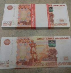 Билеты банка приколов 5000 рублей нового образца