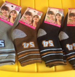 Terry socks