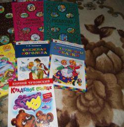 Книжки детские, сказки